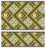 Ucrainian national ornament Royalty Free Stock Photos