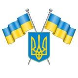 Ucrania Imágenes de archivo libres de regalías