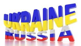 Ucrania contra Rusia, 3d, fondo blanco Fotografía de archivo libre de regalías