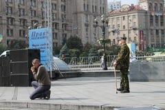 Ucrania,  k, Kyiv, Maidan Nezalezhnosty (cuadrado del ossaÑ del  de Ñ de la independencia) Fotografía de archivo