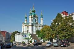 Ucrania. Kiev. Calle del spusk de Andreevsky Imagenes de archivo