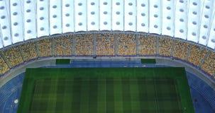 Ucrania, Kiev 19 de mayo de 2018 Complejo nacional olímpico, estadio de los deportes Tiroteo panorámico de los abejones, resoluci metrajes