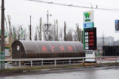 Ucrania, Kremenchug - marzo de 2019: EXTRANJERO de la estación del combustible automotriz foto de archivo libre de regalías