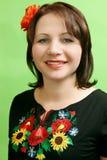 Ucraniano feliz Imagens de Stock Royalty Free