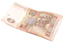 Ucraniano Hryvnia hryvni 2 Imágenes de archivo libres de regalías
