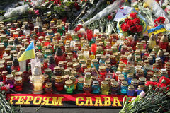 Ucranino Euromaidan fotografia stock libera da diritti