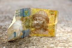 Ucranino Hryvnia Banconote, Fotografie Stock Libere da Diritti