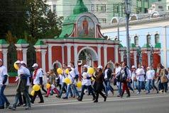 Uczeń parada w Moskwa Zdjęcie Stock