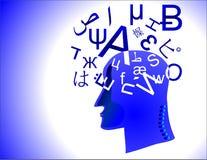 Uczenie język Obraz Stock