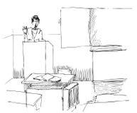 ucznie Ilustracja Wektor