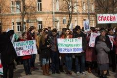 Ucznie i nauczyciele z sloganami w obronie Timiryazev akademii Zdjęcia Royalty Free