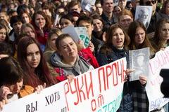 Ucznie i nauczyciele z sloganami w obronie Timiryazev akademii Zdjęcie Stock