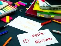 Uczyć się Nowe Językowe Robi Oryginalne Błyskowe karty; Rosjanin Zdjęcia Royalty Free