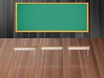Uczyć w sala lekcyjnej Zdjęcia Stock