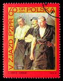 Uderza Stanislaw Lentz, 5th kongres Polski Zlany pracownika przyjęcia seria około 1968, obrazy stock