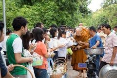 UDONTHANI THAILAND - 10. August: Wat Pa Baan Tat, Udonthani, Thailand Lizenzfreies Stockfoto