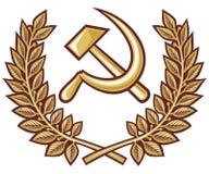 UDSSR Stockbild