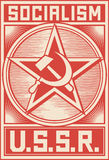 UDSSR Lizenzfreie Stockfotografie