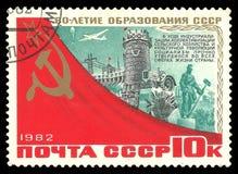 UDSSR, 60. Jahrestag Lizenzfreie Stockfotos