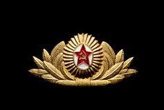UDSSR-Offizier- in der Armeeschutzkappenabzeichen Lizenzfreies Stockbild