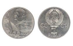 UDSSR 1 Rubel, 60 Jahre der Oktobers Revolution, 1977 Lizenzfreie Stockfotos