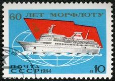 UDSSR - 1984: Shows Morflot, Kaufmann und Transport-Flotte, 60. Jahrestag Lizenzfreie Stockfotos