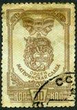UDSSR - 1945: Shows Mutterschaft Glory Order, Reihe Staatspreise der UDSSR Lizenzfreie Stockbilder