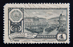 UDSSR-Stempel zeigt Lobachevsky-Quadrat in Kasan Circa 1962 Stockbilder
