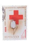 UDSSR - ungefähr 1967: Stempelsiegel im Showemblem des R Lizenzfreies Stockbild