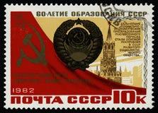 UDSSR-Wappen Stockfoto