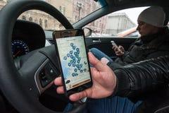 Udzielenie - otwarcie nowy usługowy samochodowy wynajem na minuta Obraz Royalty Free