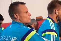UEFA欧元2016年2015年9月8日的斯洛伐克-乌克兰比赛 免版税库存图片