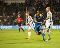 UEFA欧元2016年2015年9月8日的斯洛伐克-乌克兰比赛 库存照片