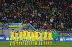 UEFA ЕВРО игра 2016 плей-оффа Украина против Словении стоковое фото