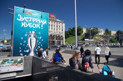 Uefa 2012 trophy comes to kiev,ukraine Royalty Free Stock Photos
