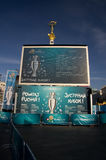 Uefa 2012 trophy comes to kiev,ukraine Stock Image