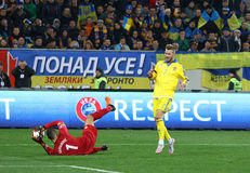 UEFA EURO 2016 Play-off game Ukraine vs Slovenia Royalty Free Stock Photo