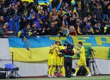 UEFA EURO 2016 Play-off game Ukraine vs Slovenia Royalty Free Stock Image