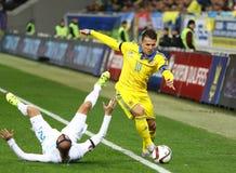 UEFA EURO 2016 Play-off game Ukraine vs Slovenia Royalty Free Stock Images