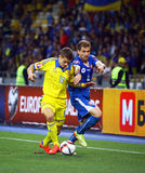 UEFA EURO 2016 Qualifying game Ukraine vs Slovakia Royalty Free Stock Photo
