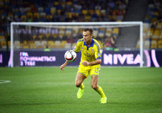 UEFA EURO 2016 Qualifying game Ukraine vs Slovakia Royalty Free Stock Photo