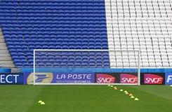 UEFA EURO 2016: Stade de Lyon, France. LYON, FRANCE - JUNE 15, 2016: Details of Stade de Lyon during Open training session of Ukraine National Football Team Royalty Free Stock Image