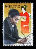 Uemura Schoen (1875 - 1949), personligheter i kultur och Scienc royaltyfria bilder