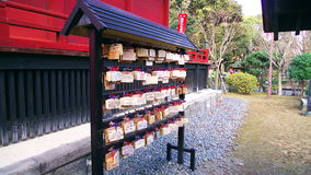Ueno Ema Temple. A temple in Ueno where Ema (wishing plaques) are put up for the new year Stock Images