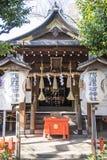 UENO, JAPAN - 19. FEBRUAR 2016: Schrein Gojo Tenjin an Ueno-Gleichheit Stockbild