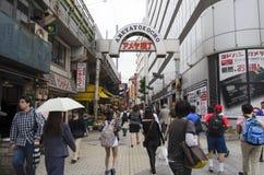 Ueno Japon Images libres de droits