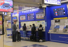 Ueno train station Tokyo Japan Royalty Free Stock Photo