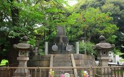 Ueno War Memorial, Tokyo, Japan Royalty Free Stock Photography