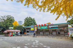 Ueno zoo som öppnas i 1882, Japan Royaltyfri Fotografi