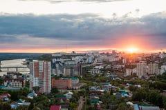 Ufa. Capital of Bashkortostan Royalty Free Stock Photo